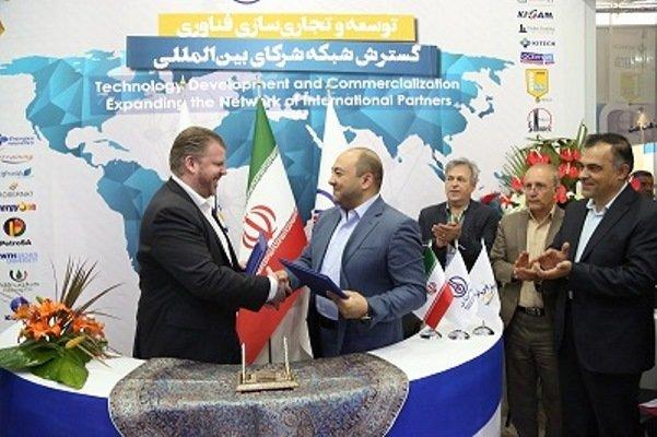 اتفاقية تعاون مشترك بين معهد صناعة النفط وشركة نرويجية