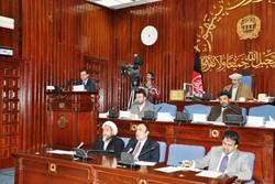 مجلس افغانستان به ۶ وزیر پیشنهادی دیگر رای اعتماد داد