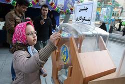 برپایی ۷۶۰ پایگاه جشن نیکوکاری در سیستان و بلوچستان