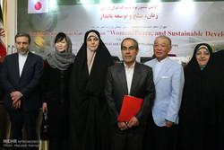 Iran-Japan joint symposium opens in Tehran