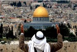 الانفاق الاسرائيلية تهدد المسجد الأقصى