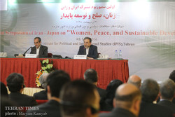 First Symposium of Iran-Japan on Women, Peace and Sustainable Development