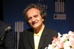 Dünyaca ünlü İranlı sanatçı İstanbul'a geldi