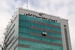 برداشت از حساب شهرداری های خوزستان غیرقانونی نبوده است