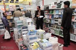 اجواء اليوم السادس من معرض طهران الدولي للكتاب