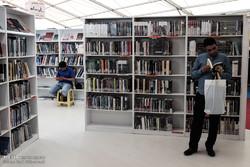 ششمین روز بیستونهمین نمایشگاه بینالمللی کتاب تهران