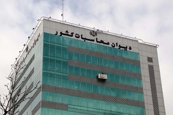 متن کامل دادخواست دیوان محاسبات درباره تخلف بزرگ در وزارت نفت