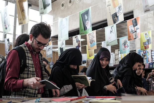 اليوم السادس من معرض طهران الدولي للكتاب