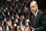 جنبش گولن در لیست تروریستی ترکیه قرار گرفت