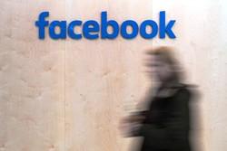 فیس بک امریکہ، آسٹریلیا اور بھارت سمیت کئی ممالک میں بند
