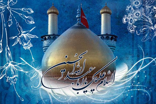 طلوع امام حسین(ع) در شعر آئینی/ تو آمدی بهشت خدا رنگ و بو گرفت