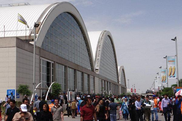 Tahran uluslararası kitap fuarına hazırlanıyor