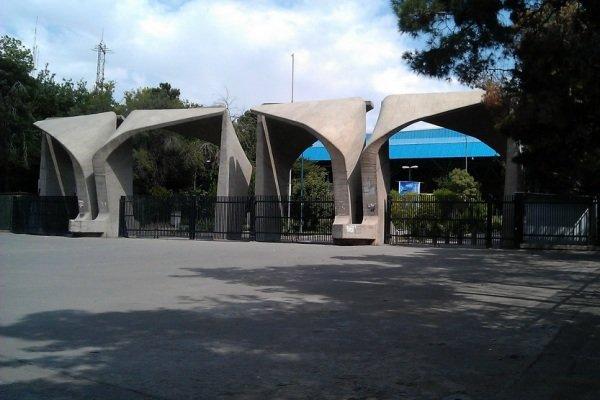 جایگاه بین المللی 11 دانشگاه در علوم زمین