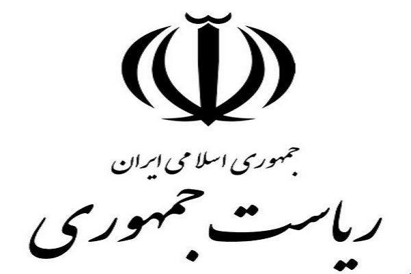 الرئاسة الايرانية تفند خبر تعيين سفير جديد لها في فرنسا