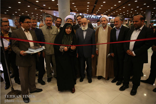 14th International Flower and Plants Exhibition in Tehran