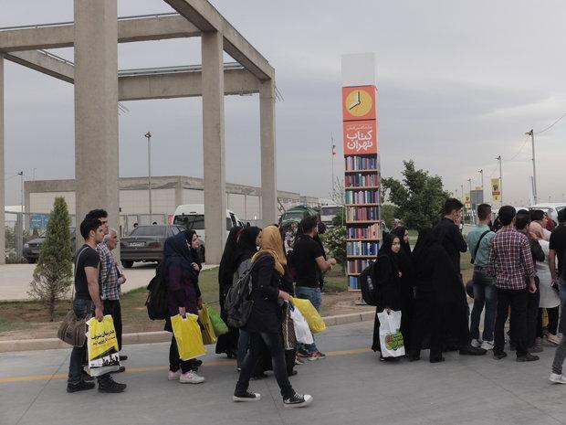 6th day of Tehran Intl. Book Fair