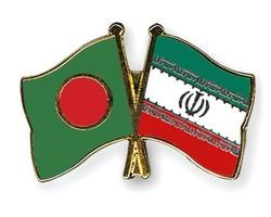 Flag-Pins-Bangladesh-Iran.jpg