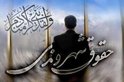کارگروه منشور حقوق شهروندی در دشتی برگزار شد