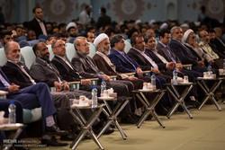 33. Uluslararası Tahran Kur'an-ı Kerim Yarışmaları