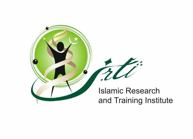 IRTI releases new book on Islamic financial policy, regulation