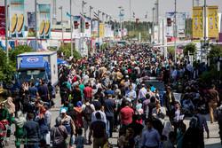 تہران میں کتاب کی 29 ویں بین الاقوامی نمائشگاہ کا دسواں دن