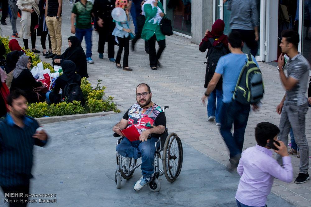 دهمین روز بیست و نهمین نمایشگاه بین المللی کتاب تهران