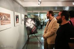 """افتتاح المسابقة الدولية الثانية لرسوم الكاريكاتير حول """"الهولوكوست"""""""