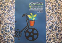 green filmfest