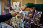 میانگین قیمت کتاب طی یک سال اخیر ۹ درصد افزایش داشته است