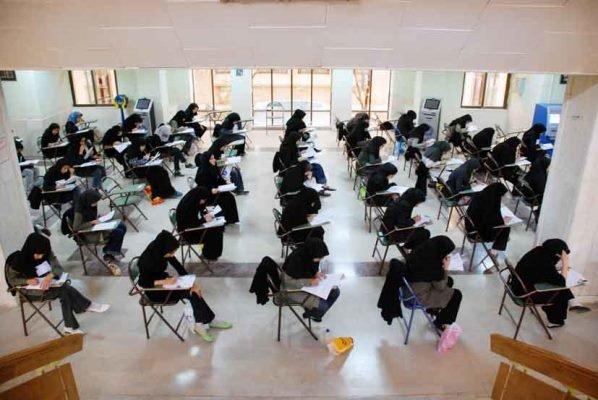نتایج آزمون دکتری دانشگاه آزاد ۲۵ شهریور اعلام می شود