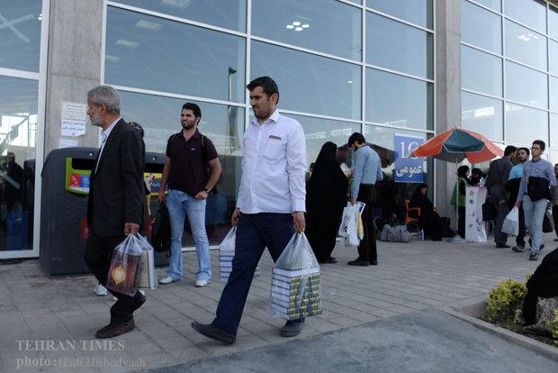 Closing ceremony of 29th Tehran Book Fair
