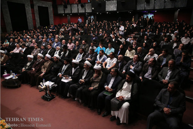International Conference on Solidarity with Aqsa held in Tehran