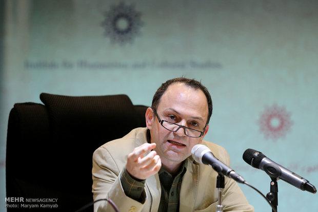 نشست تجربه ایرانی مواجهه با علوم انسانی مدرن