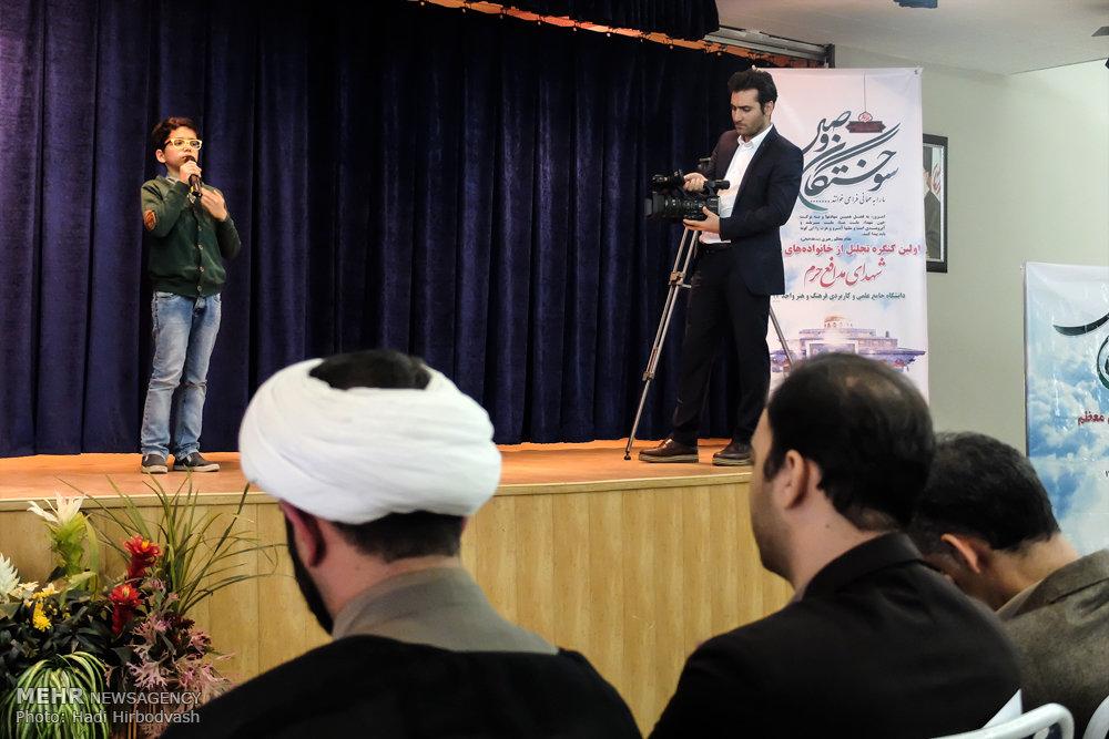 کنگره تجلیل از خانواده های شهدای مدافع حرم