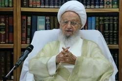 آية الله مكارم شيرازي : آل خليفة جاءوا من نجد وهم من يجب تجريدهم من الجنسية