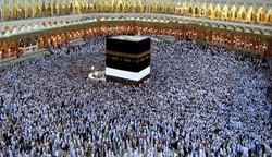 HPO issues statement on Hajj rituals for current year