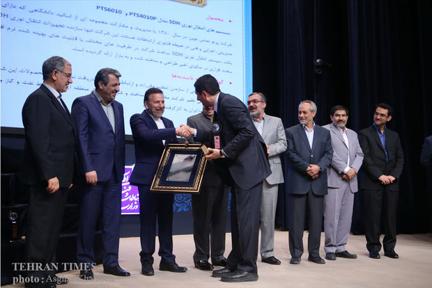 Iran marks World Communications Day