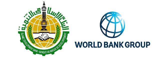 IDB, World Bank produce global report on Islamic finance