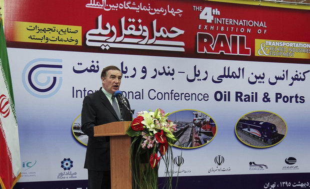 The 4th international rail expo, conference kick off
