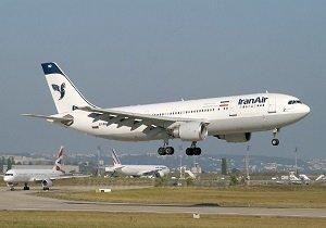 Tehran-Astrakhan direct flight starts operation