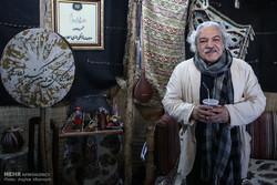 1. Tahran Kültür ve Sanat Sergisi