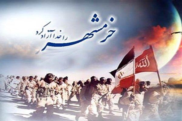 برگزاری مسابقه مجازی به مناسبت آزادسازی خرمشهر در جنوب شهر
