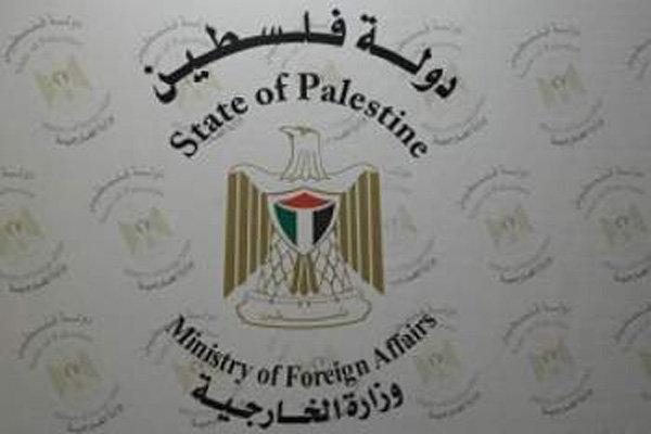 الخارجية الفلسطينية تدين اعتداء المستوطنين على فلسطينية حامل