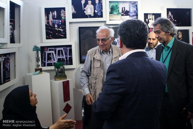 نخستین نمایشگاه فرهنگ و هنر تهران