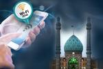 ۱۰۰ نقطه از شهر یزد به اینترنت رایگان پرسرعت متصل شد