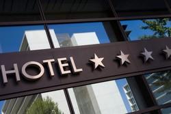 مرکز آموزش هتلداری غرب کشور در همدان فعال میشود