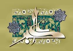 طلوع حضرت علیاکبر(ع) در شعر آئینی/ هر یوسفی که یوسف لیلا نمیشود