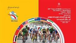 Iranian cyclist atop Tour of Iran 2016