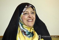 Iranian VP steps up calls for nuclear disarmament