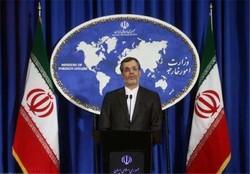 Iran condemns Aktobe terrorist attack